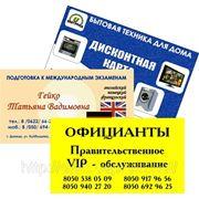 Визитные карточки (офсетная печать) фото