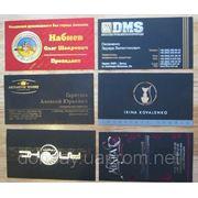 Персональные визитные карточки V.I.P. уровня.от РИА Донсай фото