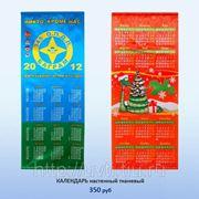Календари тканевые фото