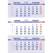 Календари трио, квартальные календари 2012 фото