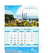 Календарь квартальный МИНИ, 50шт фото