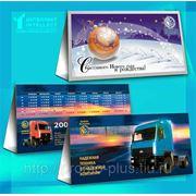 Календарь настольный ШАЛАШ, 10шт. фото