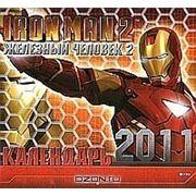 Iron Man 2. Настенный календарь 978-5-353-05018-6 фото