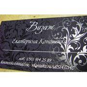Эксклюзивные визитные карточки. Днепропетровск. фото