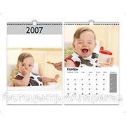 Календарь настольный перекидной фото