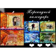 Перекидные календари по Вашим фотографиям фото