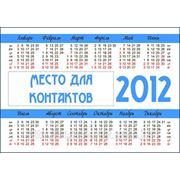 Календари карманные Алматы фото