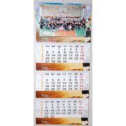 Календарь квартальный с Вашим изображением фото
