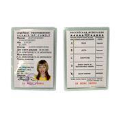 Семейное удостоверение фото