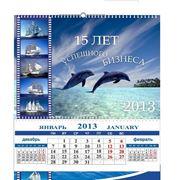 Отрывные календари на стену фото