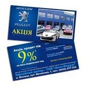 Флаера, листовки (полноцветная двусторонняя печать,формат А6) цена зависит от тиража фото