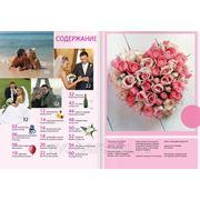 Персональный свадебный каталог фото