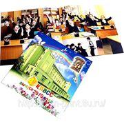 Школьный альбом фото