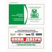 Печать визиток, листовок, каталогов фото