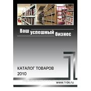 Издание книг, газет, журналов, каталогов, специальной литературы, брошюр фото