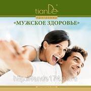 Брошюра «Программа «Мужское здоровье» фото