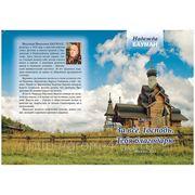 Офсетная и цифровая печать брошюр в Москве на заказ фото