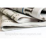 Печать газет киев фото