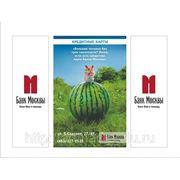 Создание рекламных оригинал макетов для СМИ, каталогов, журналов, газет. фото