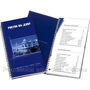Дизайн и верстка каталогов фото