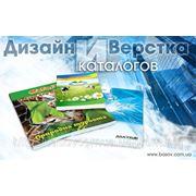 Дизайн каталогов фото