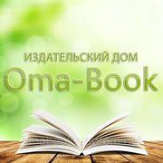 Верстка книг фото