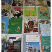 Видання книг коштом Автора фото
