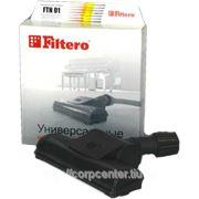 Аксессуар для пылесоса Filtero FTN 01 фото