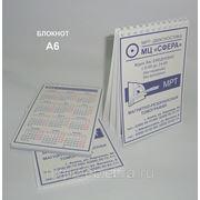 Блокноты А6 с логотипом. Печатаем от 500 шт. фото