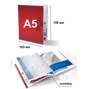 Брошюра А5, плотная обложка, 80 страниц. фото