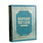 Коран китабы фото