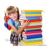 Печать учебников киев фото