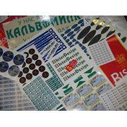 Печать наклеек на пленке, изготовление наклеек на автомобиль фото