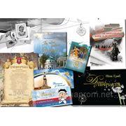 Книги, журналы, учебники, брошюры, рекламная продукция фото
