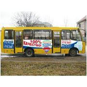 Реклама на транспорте в салоне автобусов фото