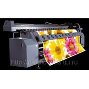 Широкоформатная печать, 300гр, ламинированный фото