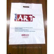 Нанесение цветной печати на пакеты и пленку фото