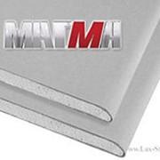 Гипсокартон Магма 2500х1200х12.5 мм влагостойкий фото