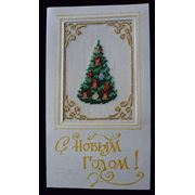 Эксклюзивные бисерные открытки ручной работы. фото