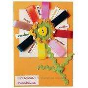 Поздравительная открытка ручной работы фото