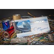 Открытка евро с тиснением, 100 шт. фото
