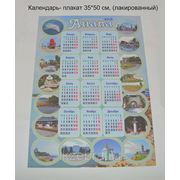 Календарь-плакат А3 плюс, УФ-ЛАК фото
