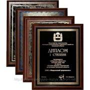 Печать на металле. табличек..грамот ..сертификатов..на деревянной основе. фото