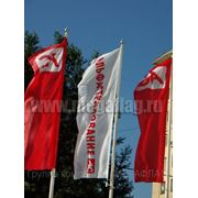 Флаги рекламные, фирменные фото