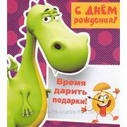 Поздравительная открытка 054.626 фото