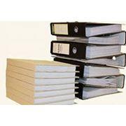 Переплетение бухгалтерской документации в Астане фото