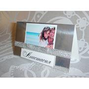 Рассадочная карточка на свадьбу фото