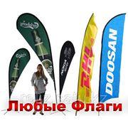 Флаги рекламные в Алматы фото