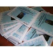 Брошюровка переплет на пружину в Липецке. Печать А1;А2;А3 плакаты и чертежи фото