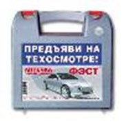 Аптечка ФЭСТ №5 автомобильная фото
